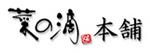 nanoshizukuhonpo_logo-thumbnail2.jpg